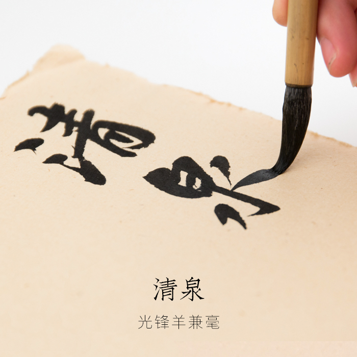 Наборы для каллиграфии Артикул 534563687713