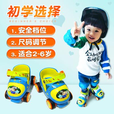 宝宝溜冰鞋2-3岁初学者可调4小童轮滑鞋套装小孩滑冰鞋女孩儿童女