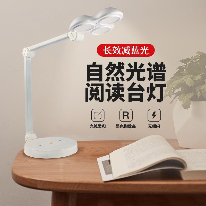 LEDISUN纳晶小黄帽儿童台灯 防蓝光学生书桌