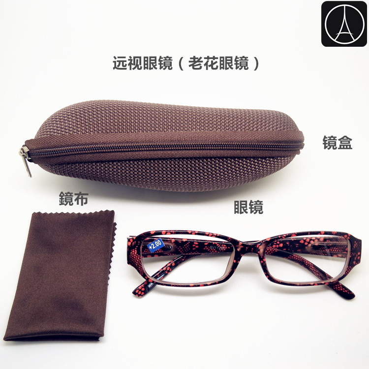 Ane TM glasses presbyopia glasses farsighted reading function glasses womens office bank counter spare mirror
