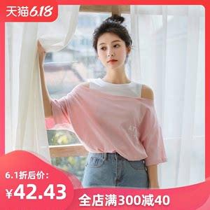 拼接假两件粉色T恤女短袖小心机露肩上衣服学生显瘦体桖宽松夏装