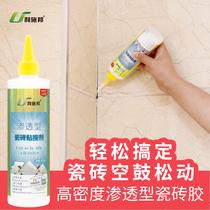 瓷砖修补剂陶瓷膏瓷砖胶强力粘合剂马桶大理石坑釉面修复家用地砖