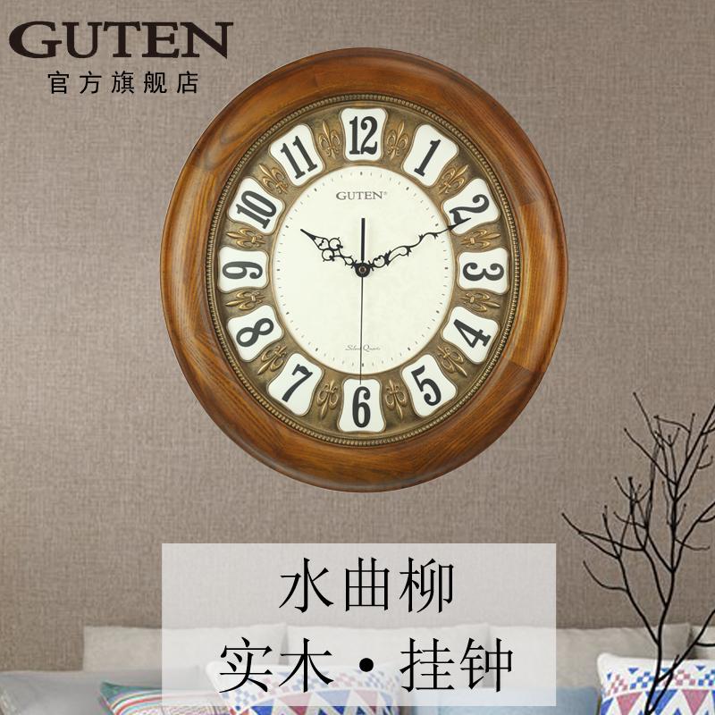 金钟宝GUTEN客厅挂钟静音水曲柳实木精工机芯石英钟大气美式挂钟