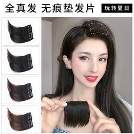 假发片垫发根假发贴片真发隐形无痕蓬松增发量一片式发片头顶补发