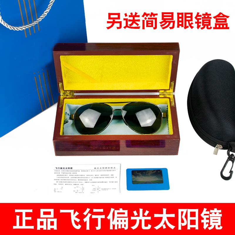 Pilot glasses Polarized Sunglasses authentic driving glasses driver Sunglasses men and women personality fashion toad glasses