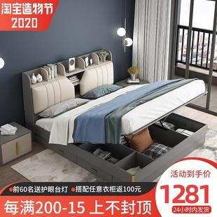 高箱储物床1.51.8米现代简约主卧高箱床收纳床箱婚床双人床储物床