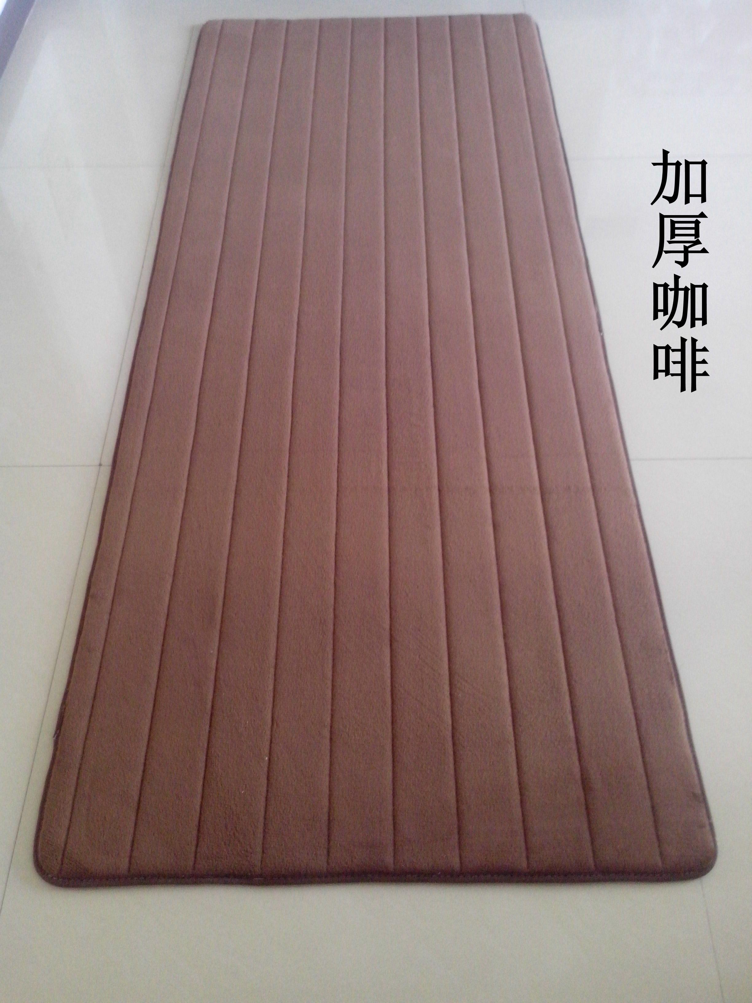 Подушки для медитации Артикул 527416922331