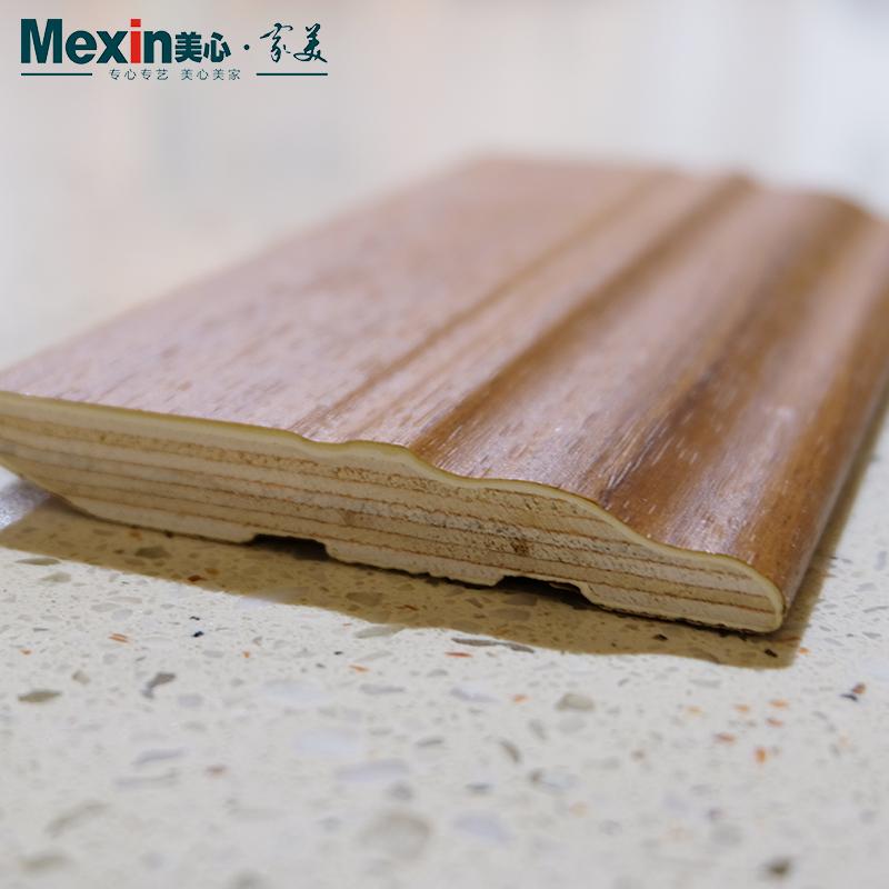 Mexin美心木门 免漆实木复合踢脚线 木地板脚线 橱柜地角线墙贴