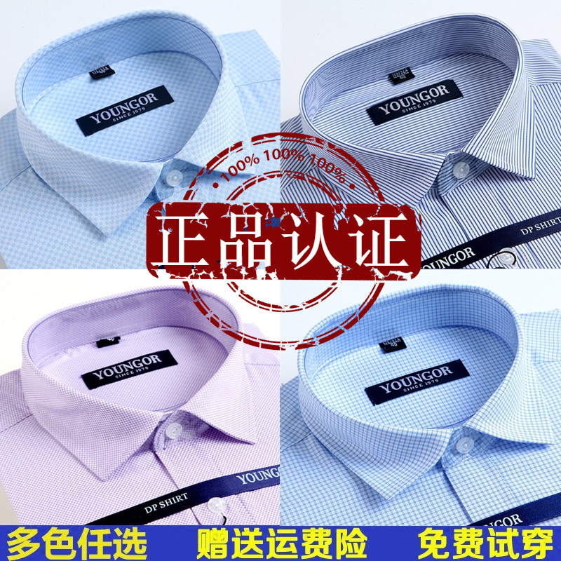 Mens long sleeve shirt spring and autumn cotton business casual father dress middle age stripe Plaid Shirt