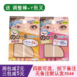日本daiso大创双眼皮贴 女自然隐形无痕 肤色蕾丝单面 透明持久