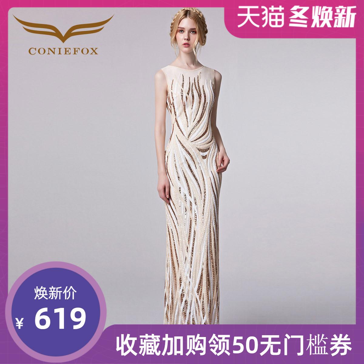 创意狐2019新款年会宴会晚礼服订婚衣服晚装长款修身主持人礼服女