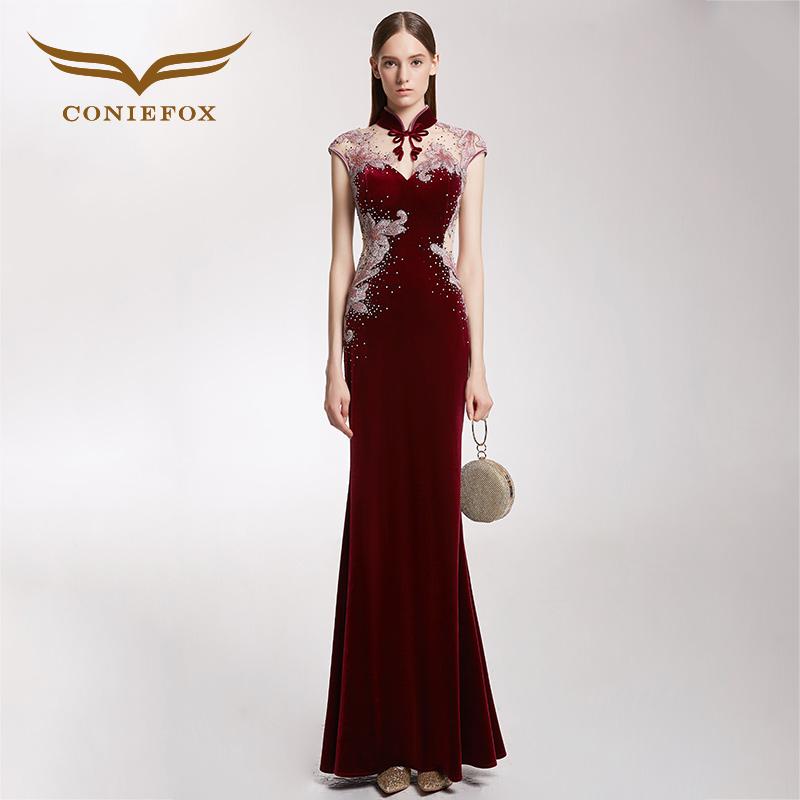 创意狐高端宴会晚礼服女2017新款旗袍晚装红色礼服长款酒会礼服裙