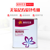 Bauhinia Polyester Lacquer General diluent PU lacquer polyester diluent 2KG 8kg