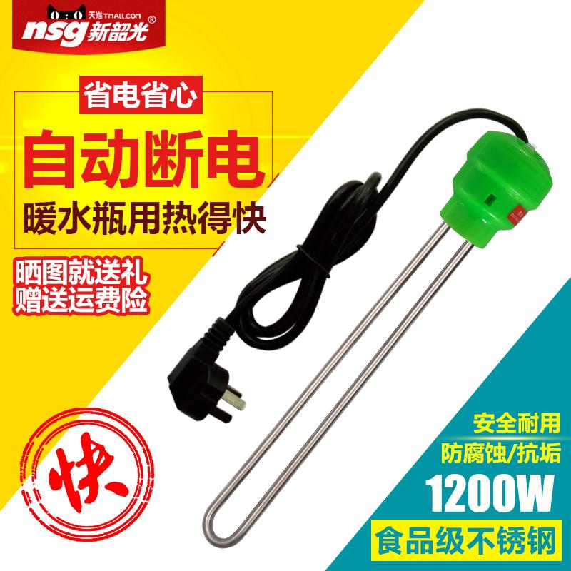 新韶光热得快自动断电电热棒烧水器学生宿舍暖水瓶加热水棒A11-S