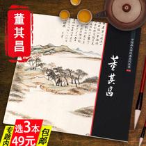 八仙醉酒小六尺林顏卿原創真跡中國書畫客廳寫意對弈圖手繪人物畫