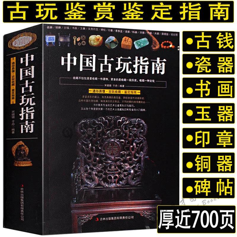 Энциклопедии о монетах Артикул 574786716278