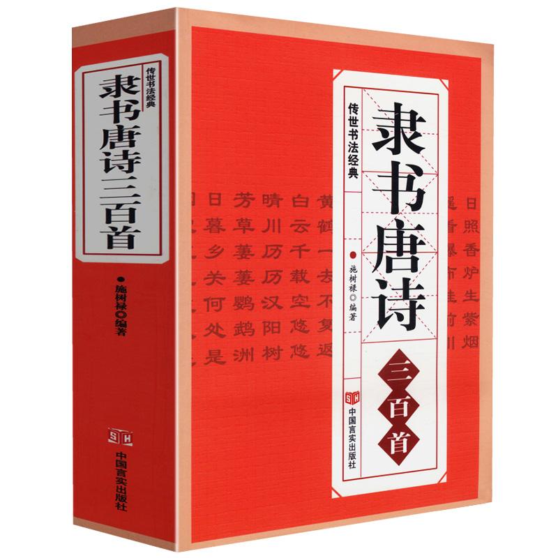 Китайская каллиграфия Артикул 575363934371