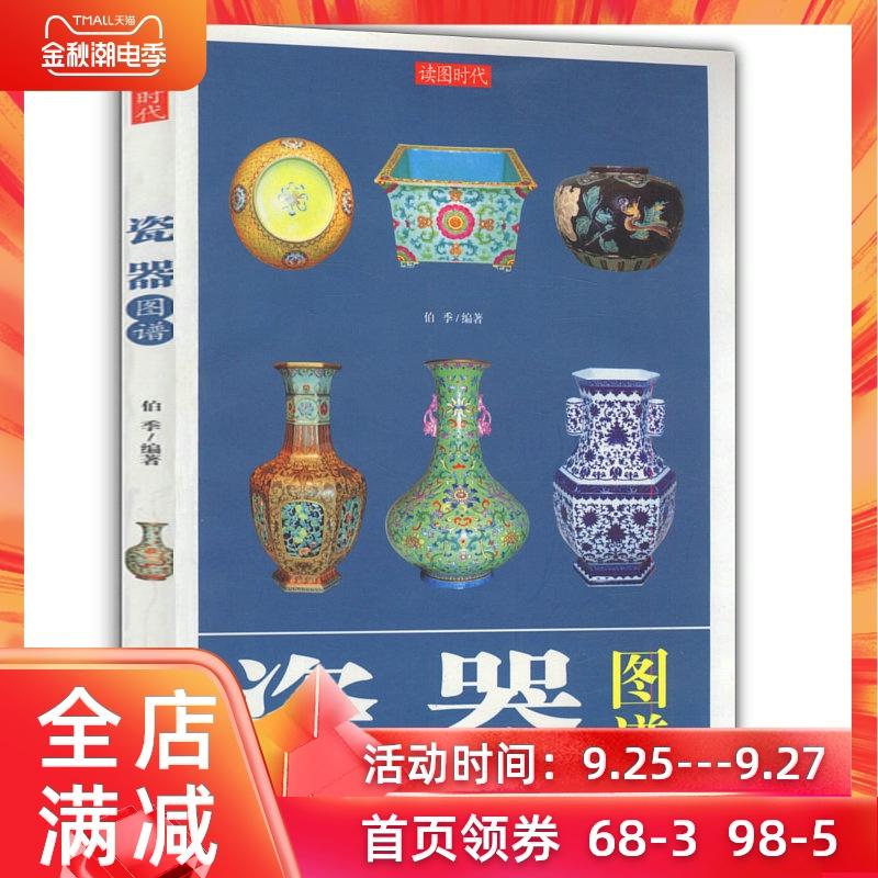 Книги о коллекционировании Артикул 561790882800
