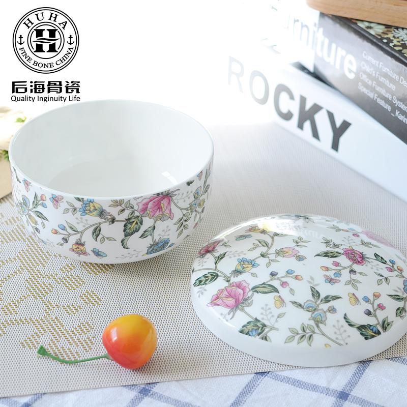 韓式兒童寶寶碗骨瓷碗保鮮碗帶蓋飯碗陶瓷嬰兒迷你蒸碗蒸蛋碗小碗