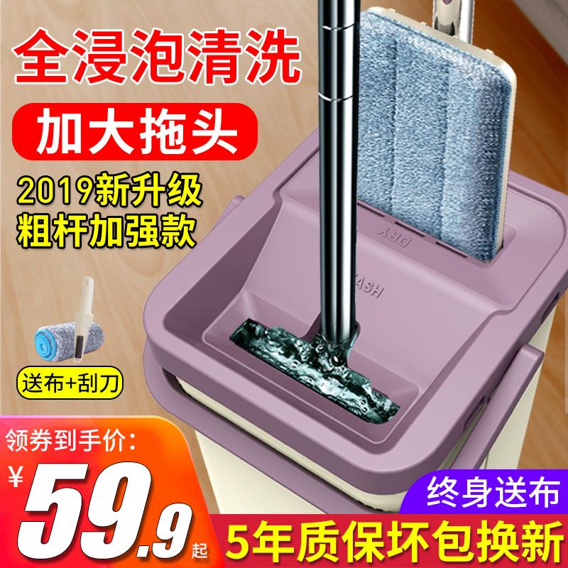 刮刮乐免手洗拖把家用旋转平板干湿两用拖地神器瓷砖地墩布一拖净