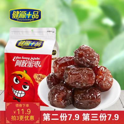 健源十品阿胶500g去核山东特产蜜枣