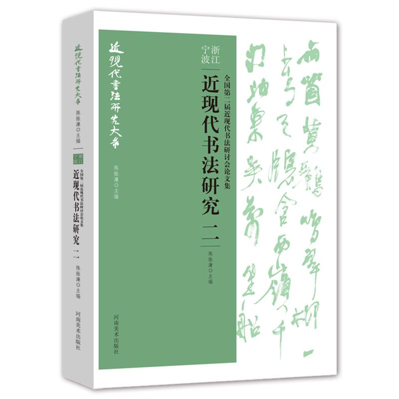 Китайская каллиграфия Артикул 600877260770