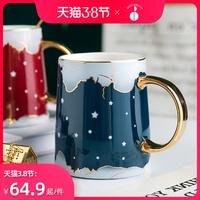 北欧ins风陶瓷杯子创意可爱少女个性潮流水杯带盖咖啡杯马克杯