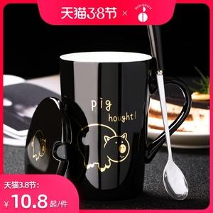 创意生肖可爱陶瓷杯子情侣水杯卡通马克杯带盖勺咖啡个性潮流茶杯