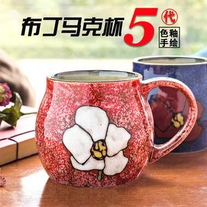 陶瓷杯子马克杯带盖咖啡杯水杯大容量茶杯燕麦杯大杯子家用办公室