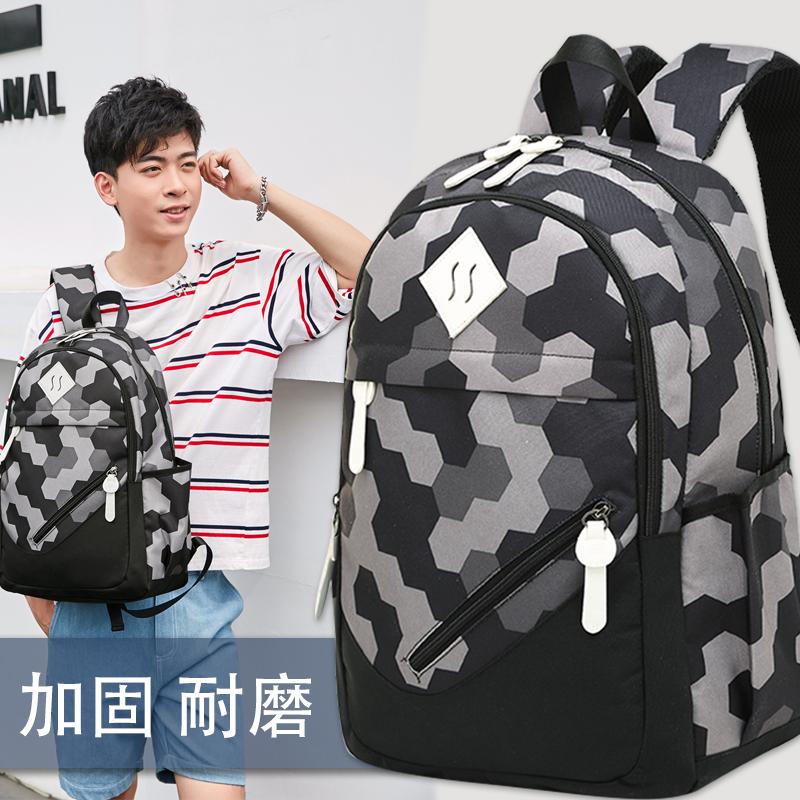 中学生书包男韩版大容量初中生双肩背包结实耐用青少年高中生书包