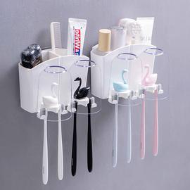 牙刷架吸壁式牙刷杯牙具架壁掛牙杯架漱口杯牙刷置物架刷牙杯套裝圖片