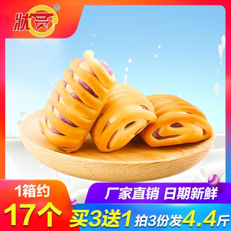 状圆紫薯面包550g夹心小面包手撕面包整箱早餐美食品网红蛋糕点心