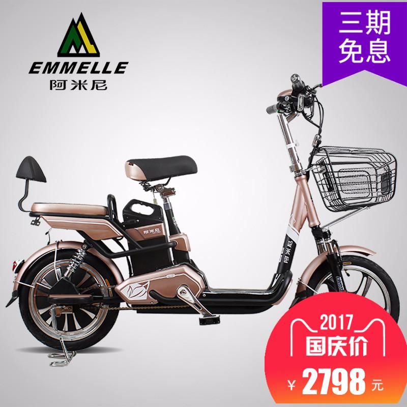 阿米尼电动车踏板车成人自行车48V锂电电瓶车可载人代步车脚踏车
