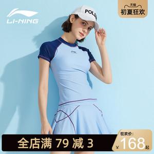 李宁女2020年新款温泉显瘦游泳衣
