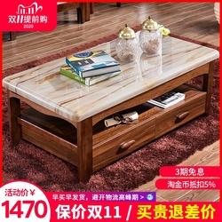 大理石茶几简约现代小户型客厅家用电视柜组合原木实木茶几桌台面