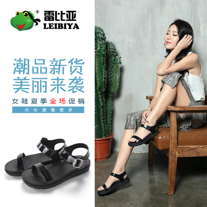 Leibias new classic open toe sandals in summer of 2018