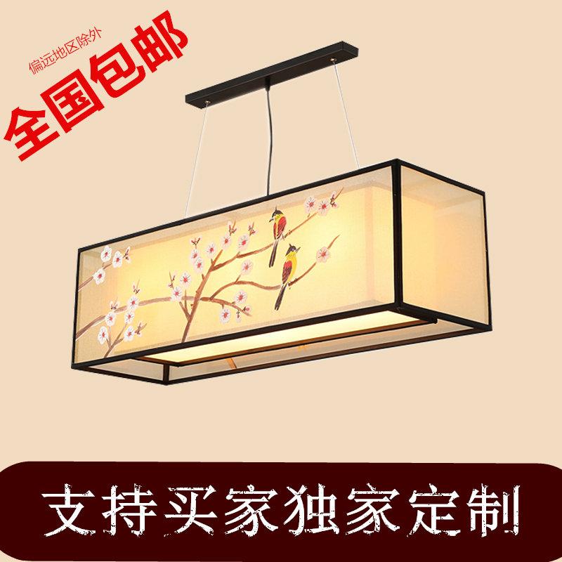 新中式餐厅吊灯长方形仿古手绘荷花吊灯羊皮灯饭店吧台双层布艺灯-红灯笼灯具