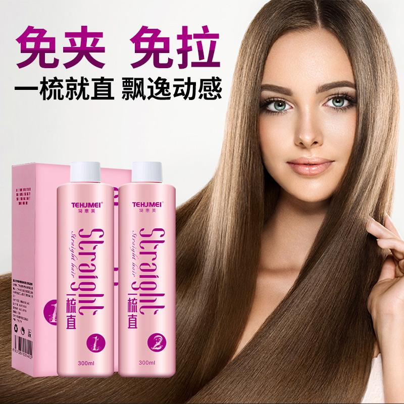 Крем для выпрямления волос Артикул 587270360762