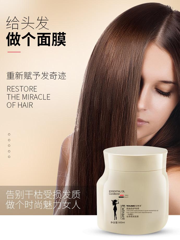 Маски для волос Артикул 592869082353