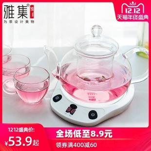 雅集玻璃花茶壶茶具套装带透明耐热过滤保温壶恒温宝电热加热底座