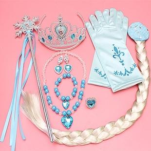 愛莎公主藍色項鍊套裝皇冠魔法棒女童生日禮品兒童表演配飾品包郵