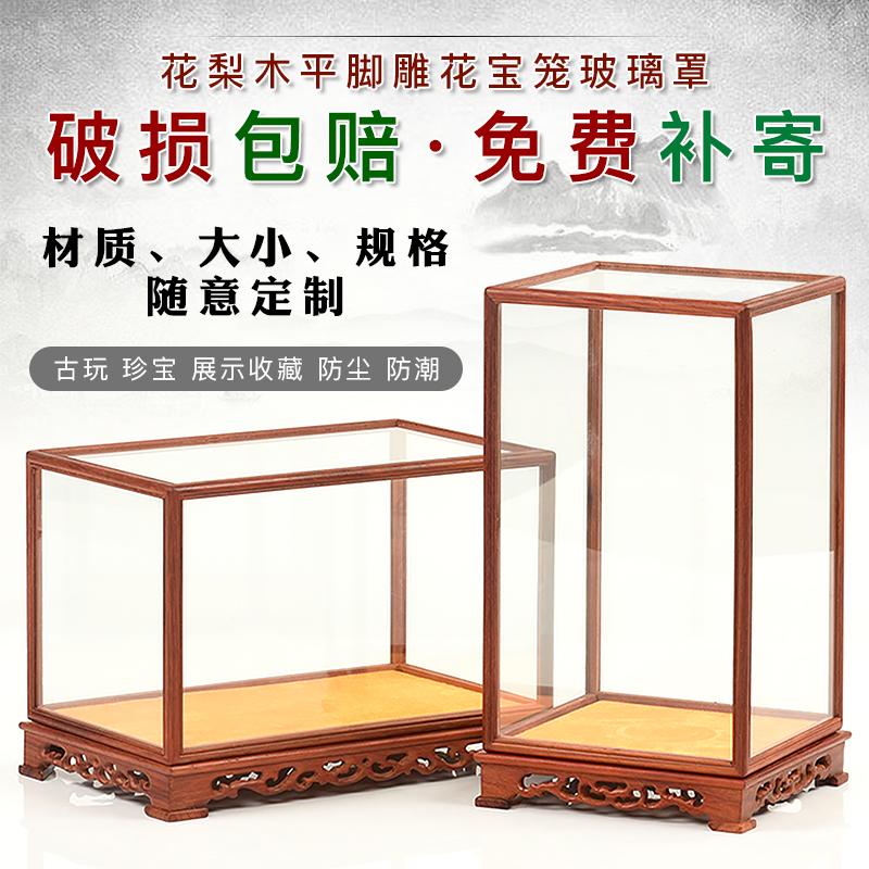 红木玻璃罩防尘罩佛龛宝笼摆件佛像工艺品奇石古董展示盒定制实木