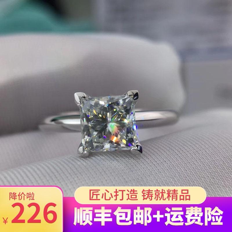 莫桑石家经典四爪公主方钻仿真高级戒指铂金钻戒女戒指结婚定T18K