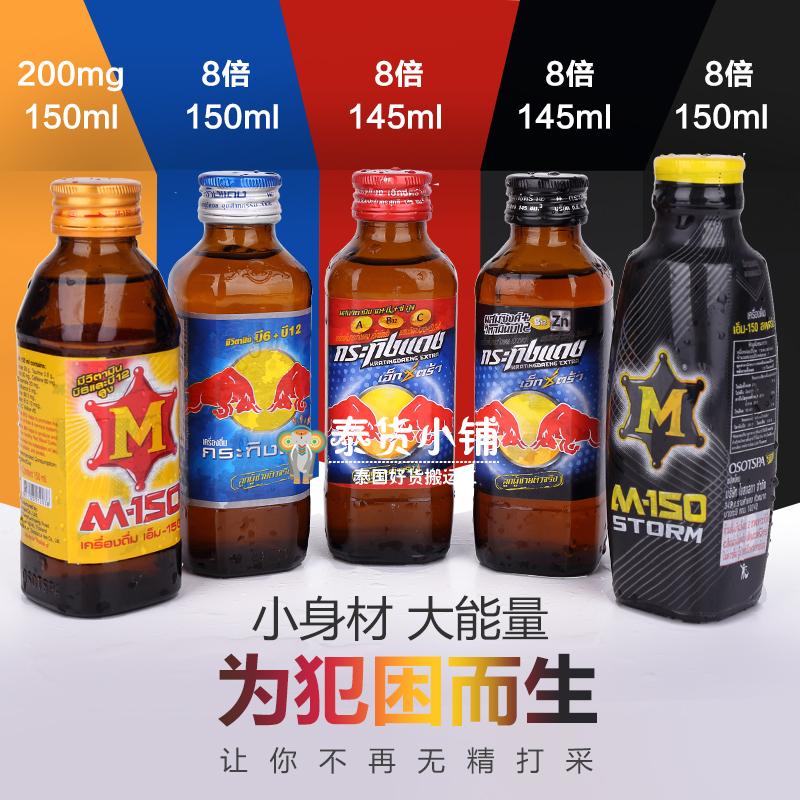 进口红牛维生素功能饮料五款混装提神加强型玻璃瓶装整箱50瓶秒杀