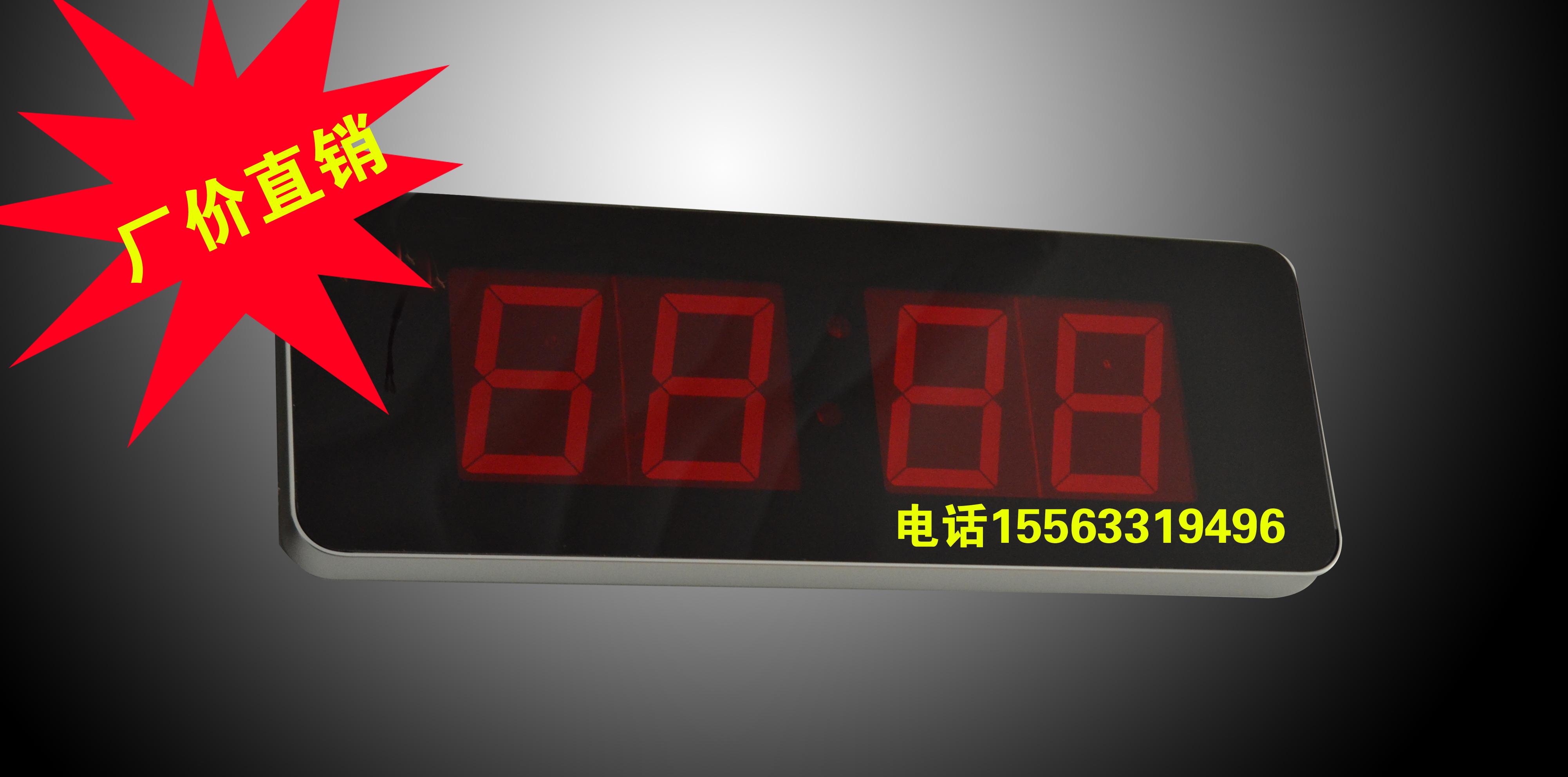 Медицинская вызов бесконечный коробка идти галерея экран поддерживающий азия цветущий пейджер главная эвм YH938, YH2000C