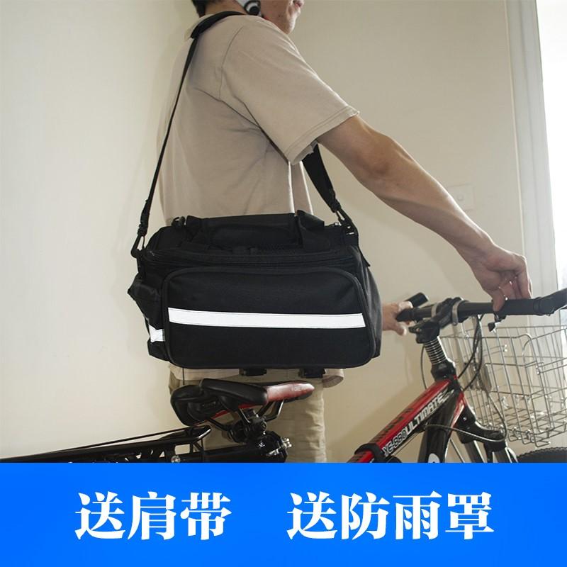 炫迹达自行车包骑行包装备包后货架包后包山地车驮包后座尾包驼包