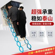 阁楼伸缩楼梯家用复式室内电动全自动收缩升降折叠拉伸隐形梯定制