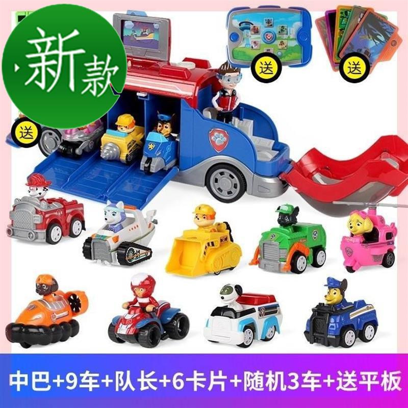 The new type of large and medium-sized toy car, Wangwang, large and medium-sized, single patrol, of a large and medium-sized toy car of ah Qis 1-year-old Maomao rescue team 4