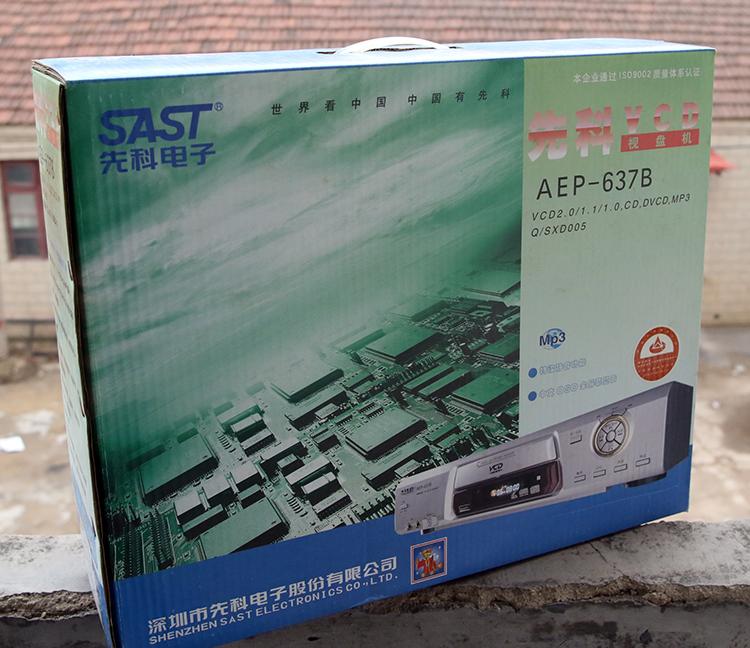 库存AEP-637B VCD CD MP3影碟机带卡拉OK功能包邮出