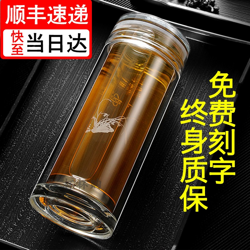 [order discount] Noah mouth cup crystal cup double glass Noah tea cup car cup